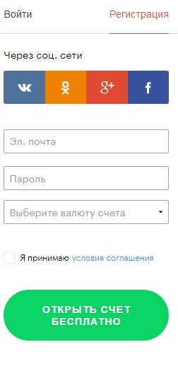 Как можно зарегистрироваться в Бинариуме